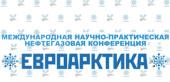 """Международная научно-практическая конференция """"Евроарктика"""""""