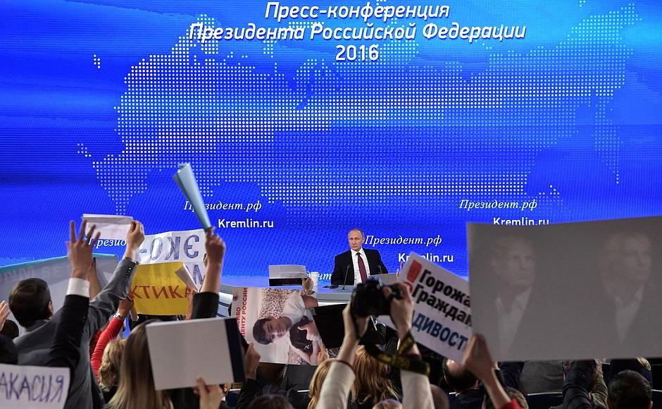 Владимир Путин встретится с корреспондентами сегодня, 14декабря