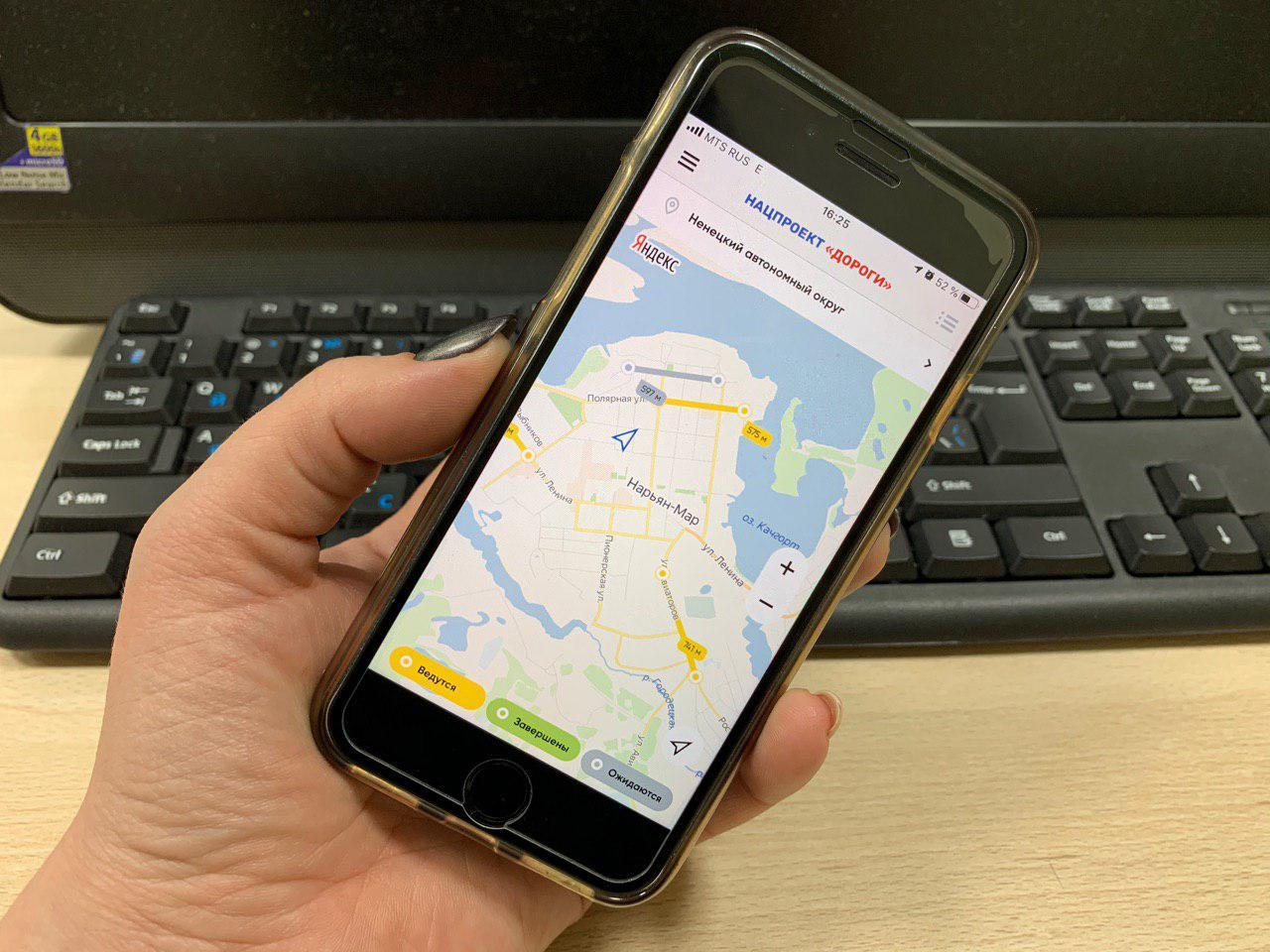 Жители НАО смогут оценить качество дорог через мобильное приложение